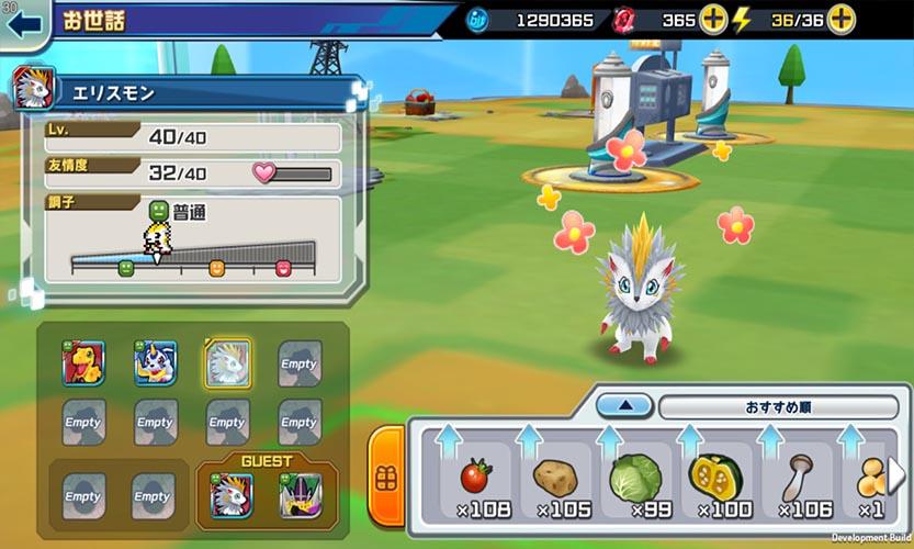 Digimon ReArise play