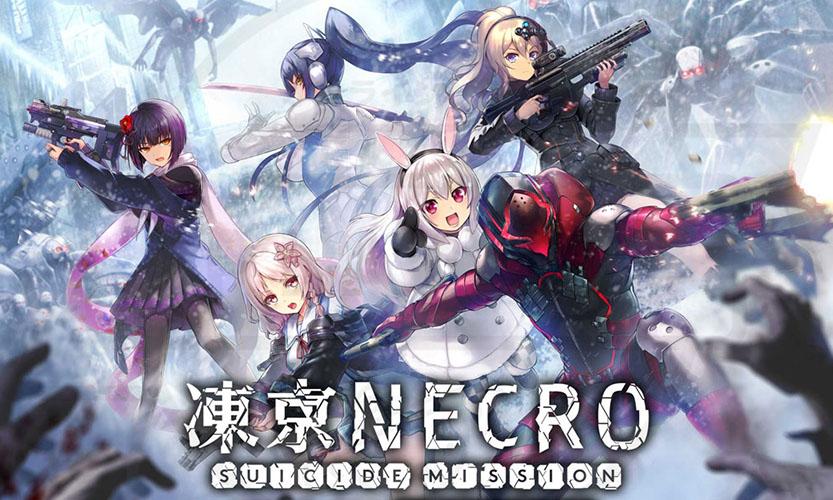 tokyo necro suicide mission